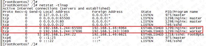 linux-netstat.png