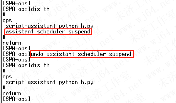suspend.png