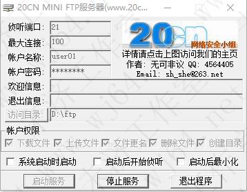 ftp-server.png