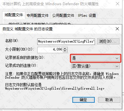 firewall-setting.png